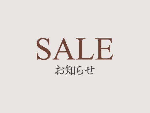 topics-sale