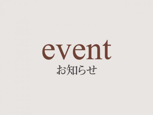 topics-event